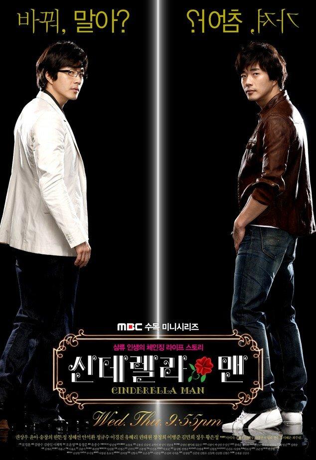 494276 - Отражения желаний ✦ 2009 ✦ Корея Южная