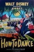 Как научиться танцевать (1953)