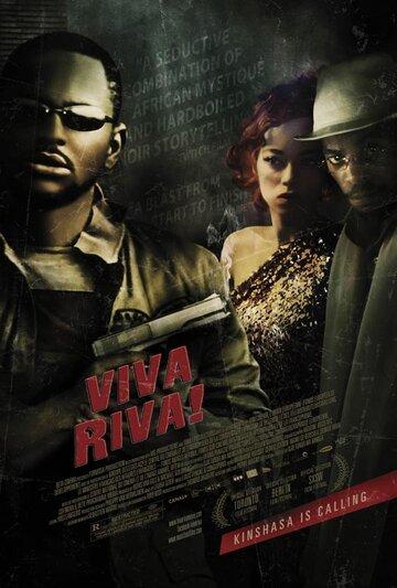 Вива Рива! (Viva Riva!)
