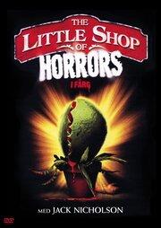 Маленький магазинчик ужасов (1960)