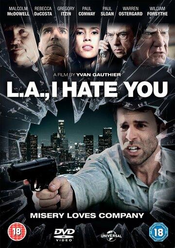 Я ненавижу тебя, Лос-Анджелес
