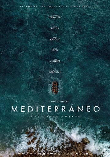 Средиземноморье / Mediterráneo / 2021