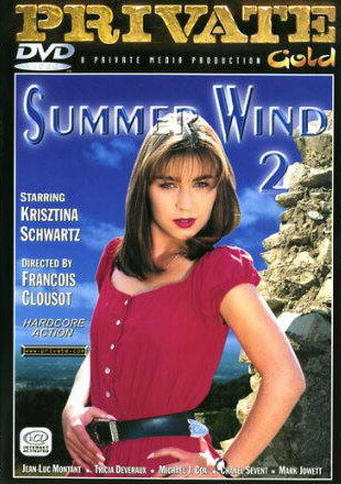 Летний ветер 2 (1997)