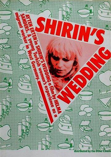 Свадьба Ширин (1976)