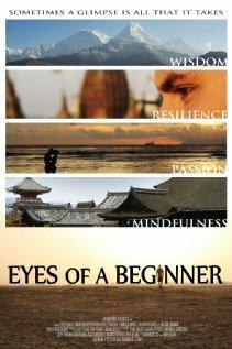 Глаза новичка (2012) полный фильм онлайн