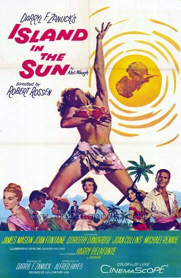 Остров Солнца (1957)