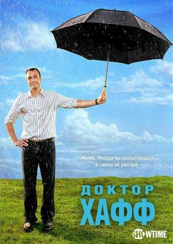 Фильм Касл 5 сезон в hd