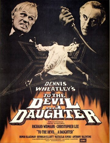 Дочь для Дьявола