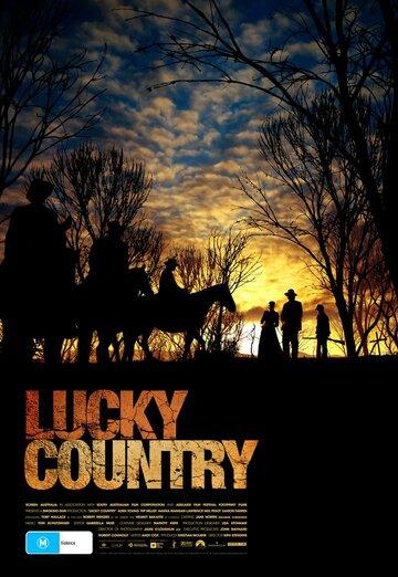 Счастливая страна (2009) полный фильм