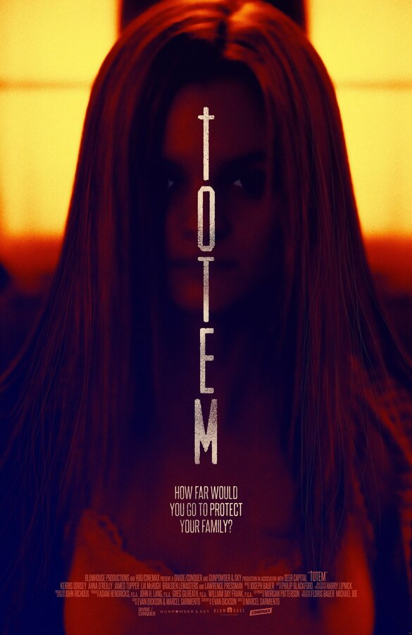 Тотем (2017)