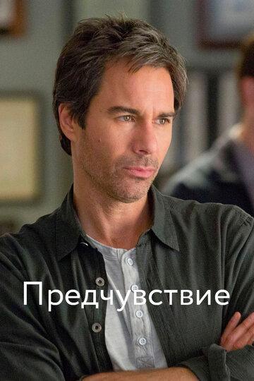 Фильм Ренегаты