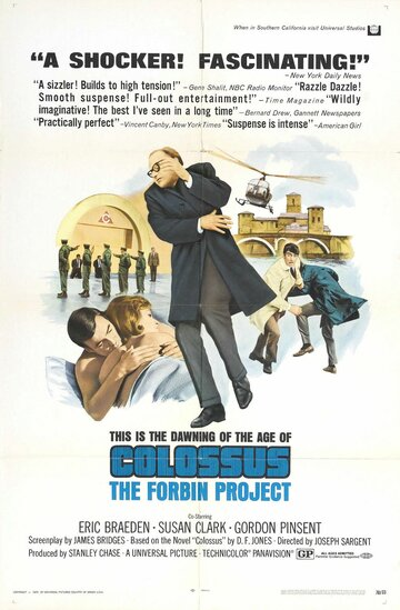 Колосс: Проект Форбина (1970)