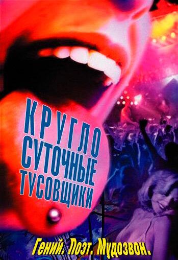 2001 ID КиноПоиск 575
