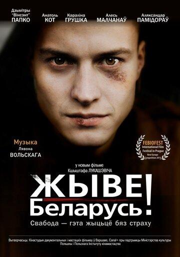 Фильм След 7 сезон