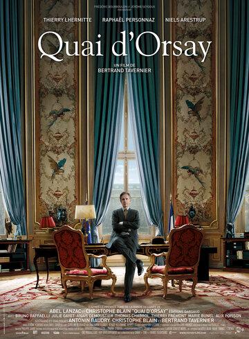 ���������� ���� (Quai d'Orsay)