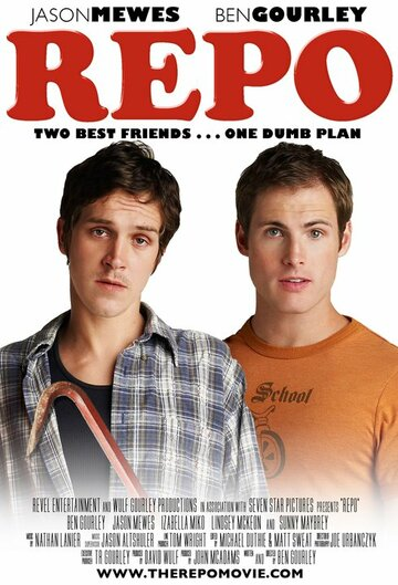 Возврат (2010)
