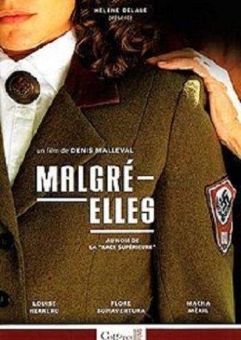 Откровения – Elles (2012)