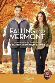 Влюбиться в Вермонт
