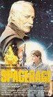 Космический гнев: Побег из космической тюрьмы (1985)