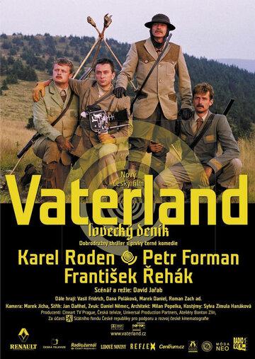Фатерлянд — Записки охотника (2004)