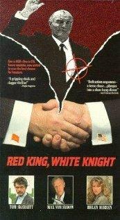 Смотреть онлайн Красный король, белый конь