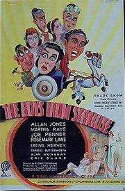 Парни из Сиракуз (1940)