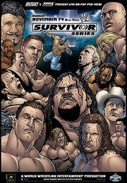 WWE Серии на выживание