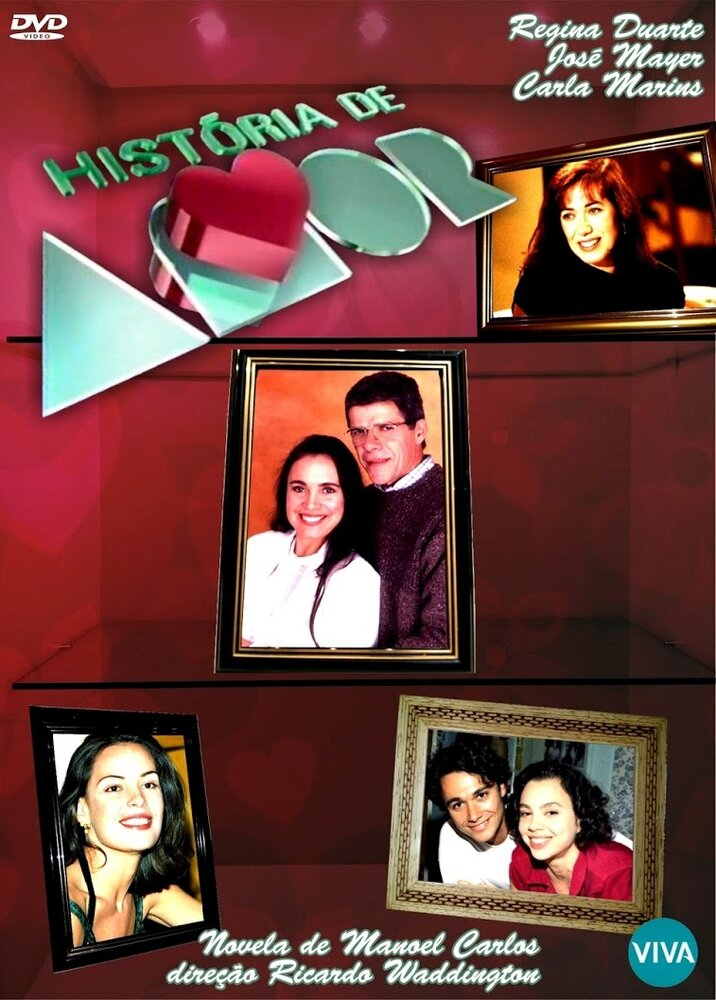 425839 - История любви ✸ 1995 ✸ Бразилия