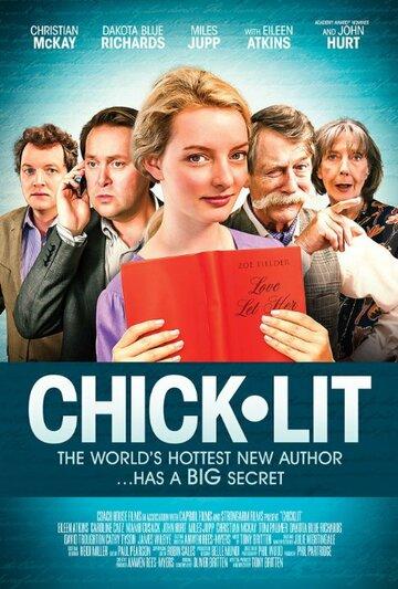Дамское чтиво / ChickLit (2016) смотреть онлайн