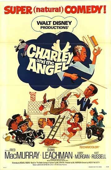 Чарли и ангел