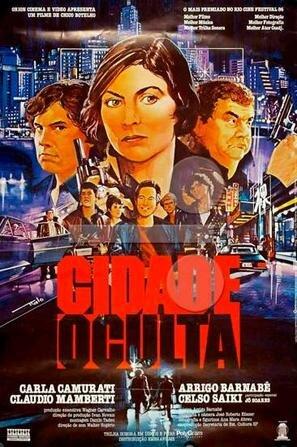 Скрытый город (1986)