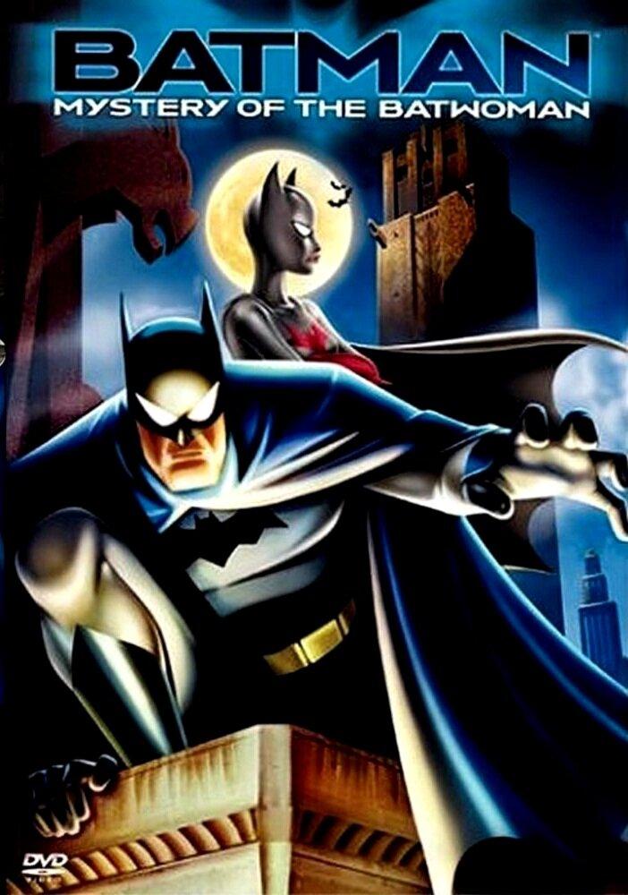 Бэтмен: Тайна Бэтвумен (2003)