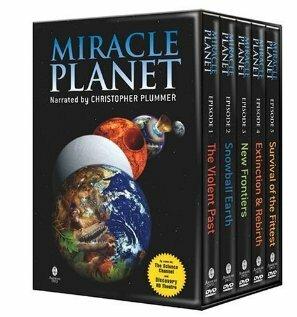 Чудесная планета (2004)