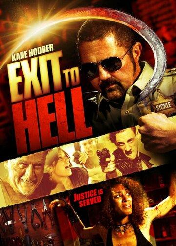 Выход в ад (2013) полный фильм онлайн