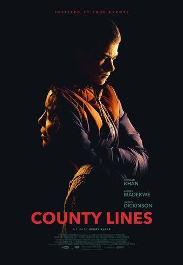 Границы округа / County Lines / 2019