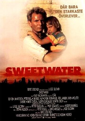 Пресная вода (1988)