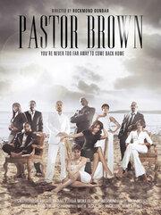 Смотреть онлайн Пастор Браун