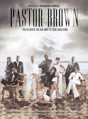 Пастор Браун (Pastor Brown)
