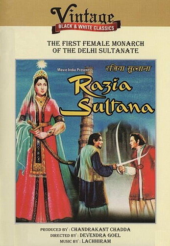 Кадры из фильма фильм султан разия