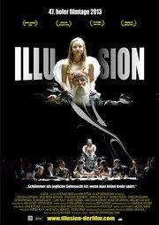 Иллюзия (2013)