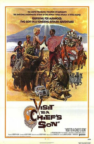 Поездка к сыну вождя (1974)