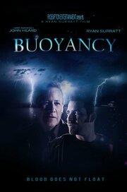 Buoyancy (2013)