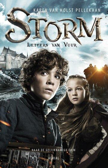 Шторм: Письма огня (Storm: Letters van Vuur)