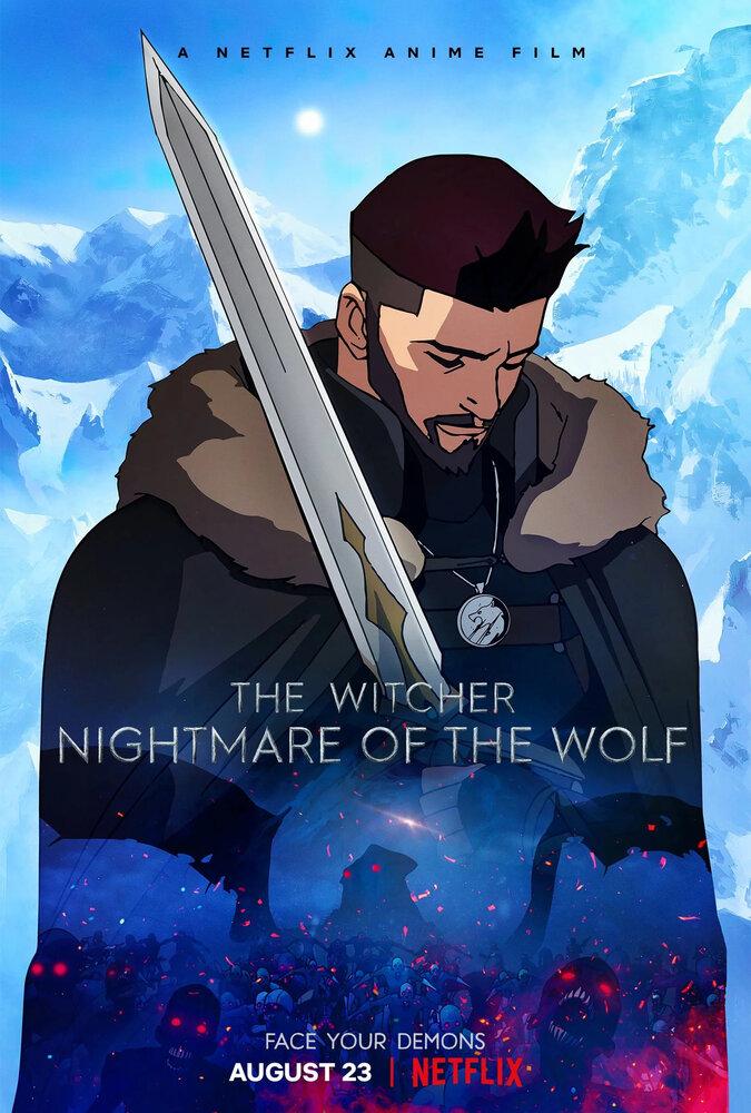 Постер Ведьмак: Кошмар волка