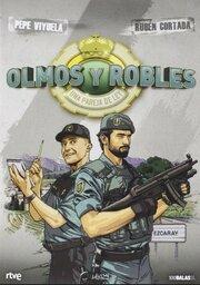 Ольмос и Роблес (2015)
