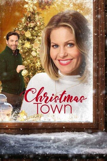 Рождественский городок / Christmas Town (2019)