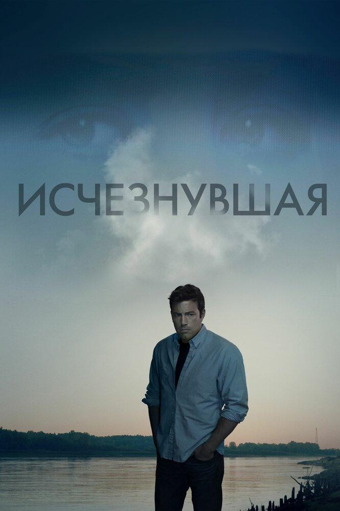 http://www.kinopoisk.ru/images/film_big/692861.jpg