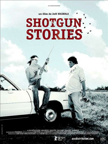 Смотреть онлайн Огнестрельные истории
