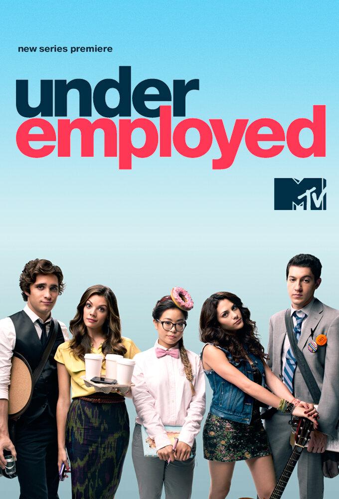 Недоуспешные / Underemployed (2012)