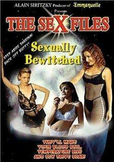 Секс файлы новые
